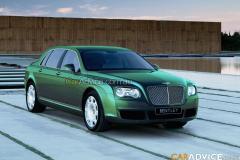 2009 Bentley Arnage Photo 1