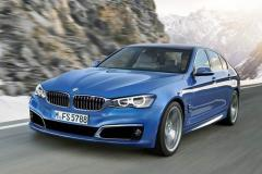 2016 BMW 5-Series Photo 1