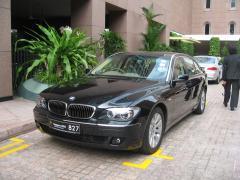 2006 BMW 7-Series Photo 58