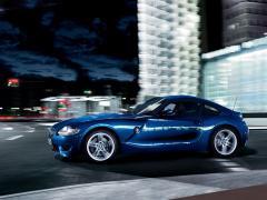 2008 BMW 7-Series Photo 8