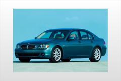 2008 BMW 7-Series exterior