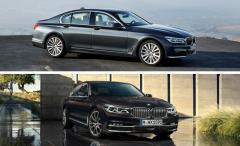 2016 BMW 7-Series Photo 2