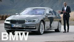 2016 BMW 7-Series Photo 4