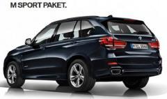 2015 BMW X5 Photo 7