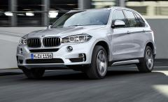 2016 BMW X5 xDrive50i Photo 3
