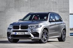 2016 BMW X5 xDrive50i Photo 4