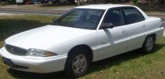 1997 Buick Skylark Photo 1