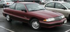 1997 Buick Skylark Photo 3