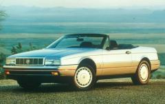 1993 Cadillac Allante exterior