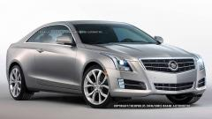 2014 Cadillac ATS Photo 1
