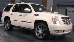 2008 Cadillac Escalade Photo 1