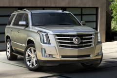2015 Cadillac Escalade Photo 1