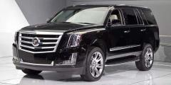 2016 Cadillac Escalade Photo 1
