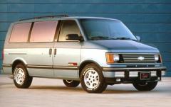1991 Chevrolet Astro exterior