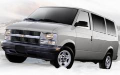 2005 Chevrolet Astro exterior