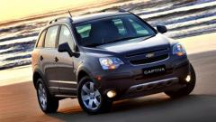 2014 Chevrolet Captiva Sport Photo 1