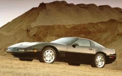 1995 Chevrolet Corvette exterior