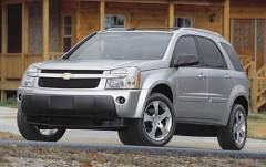 2006 Chevrolet Equinox exterior