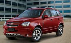2012 Chevrolet Equinox Photo 1