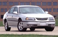 2005 Chevrolet Impala exterior