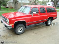 1991 Chevrolet Suburban Photo 1