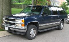 1992 Chevrolet Suburban Photo 2