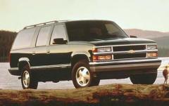1999 Chevrolet Suburban exterior