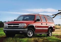 2001 Chevrolet Suburban Photo 1