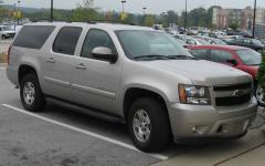 2007 Chevrolet Suburban LS 1500 2WD Photo 4