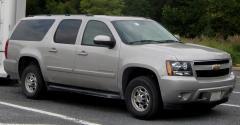 2008 Chevrolet Suburban Photo 1