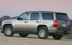 2009 Chevrolet Tahoe Hybrid exterior