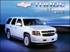 2009 Chevrolet Tahoe Hybrid Photo 4