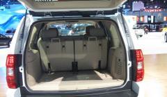 2009 Chevrolet Tahoe Hybrid Photo 5