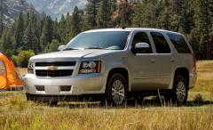 2013 Chevrolet Tahoe Hybrid Photo 1