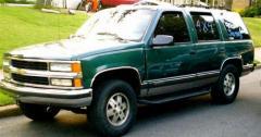 1995 Chevrolet Tahoe Photo 3
