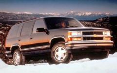1995 Chevrolet Tahoe exterior