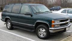 1997 Chevrolet Tahoe Photo 4