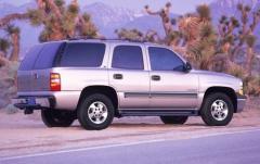 2005 Chevrolet Tahoe exterior
