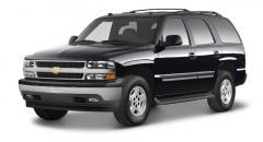2005 Chevrolet Tahoe Photo 4