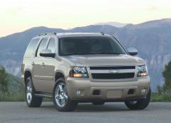 2005 Chevrolet Tahoe Photo 5