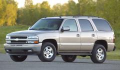 2006 Chevrolet Tahoe Photo 1
