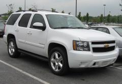 2007 Chevrolet Tahoe Photo 1
