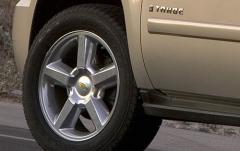 2007 Chevrolet Tahoe LS 2WD exterior