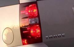 2008 Chevrolet Tahoe exterior