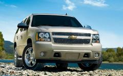 2010 Chevrolet Tahoe Photo 4
