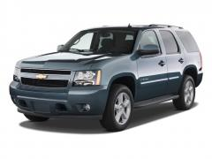 2010 Chevrolet Tahoe Photo 1