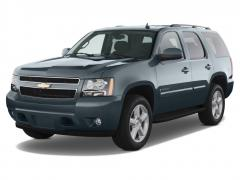 2012 Chevrolet Tahoe Photo 7