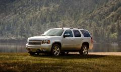 2014 Chevrolet Tahoe Photo 5