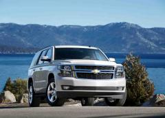 2016 Chevrolet Tahoe Photo 6