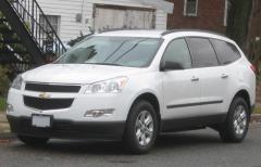 2009 Chevrolet Traverse Photo 1